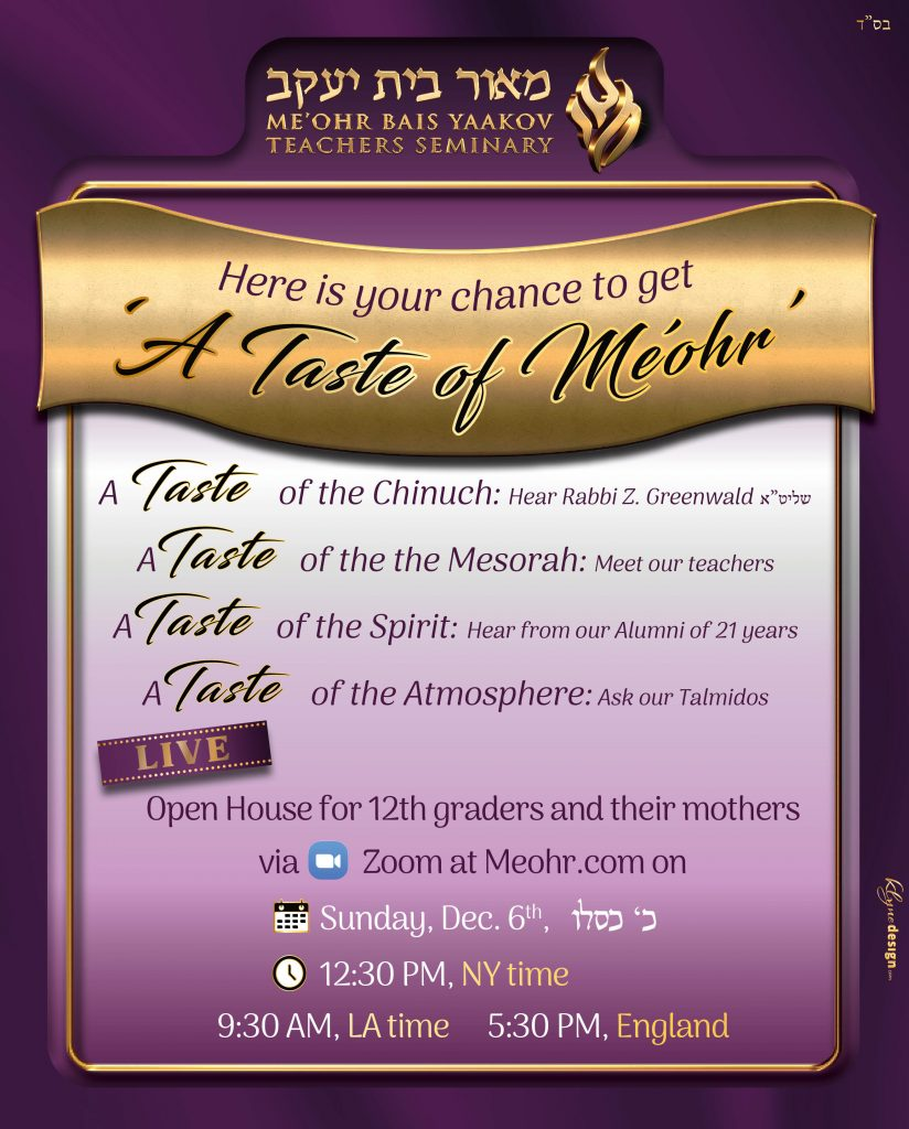 Poster about Open House, available via Zoom at meohr.com on Sunday, Dec. 6th at 12:30pm NY time
